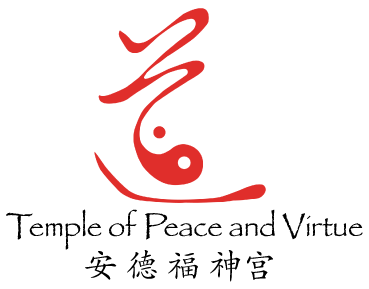Temple logo for web
